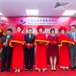 Lễ khai trương Trung tâm dịch vụ Visa Trung Quốc